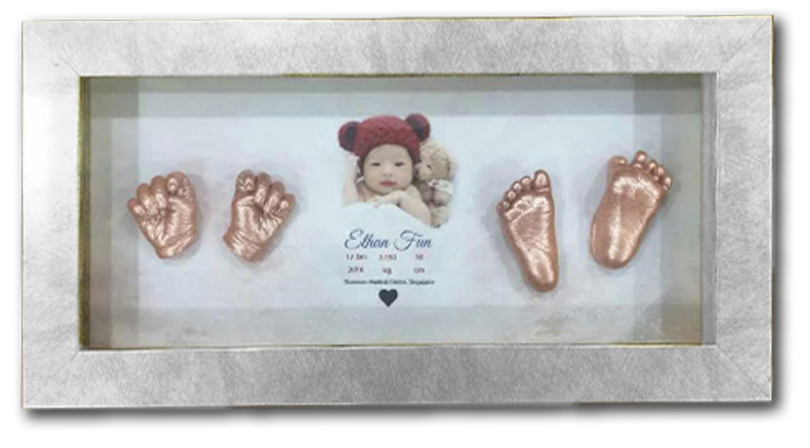 Baby 3D-Casting Package E2