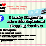 Supermom  Aug 2019 FB Giveaway