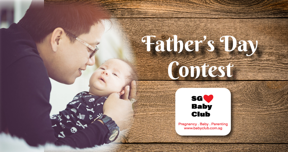 Father's Day Contest 2018