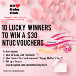 Mother's Day Giveaway 2020