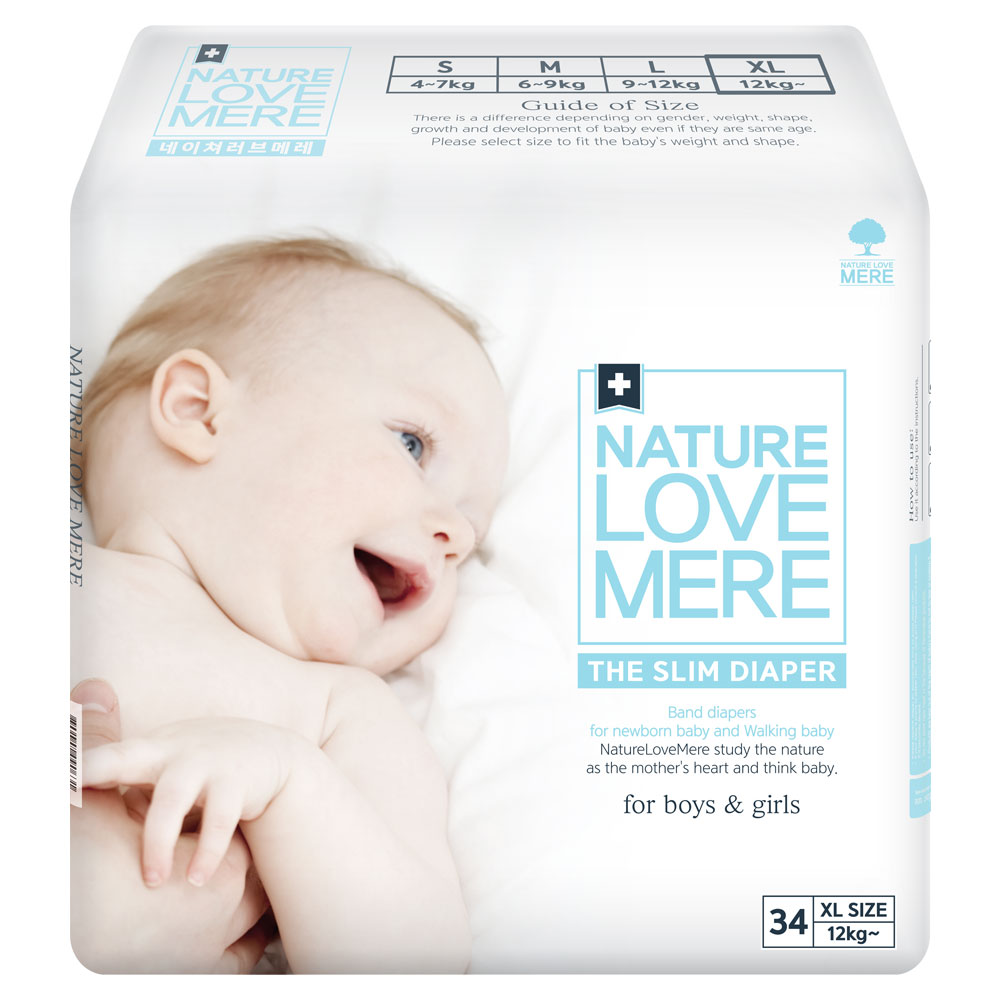 Nature Love Mere Slim Diaper