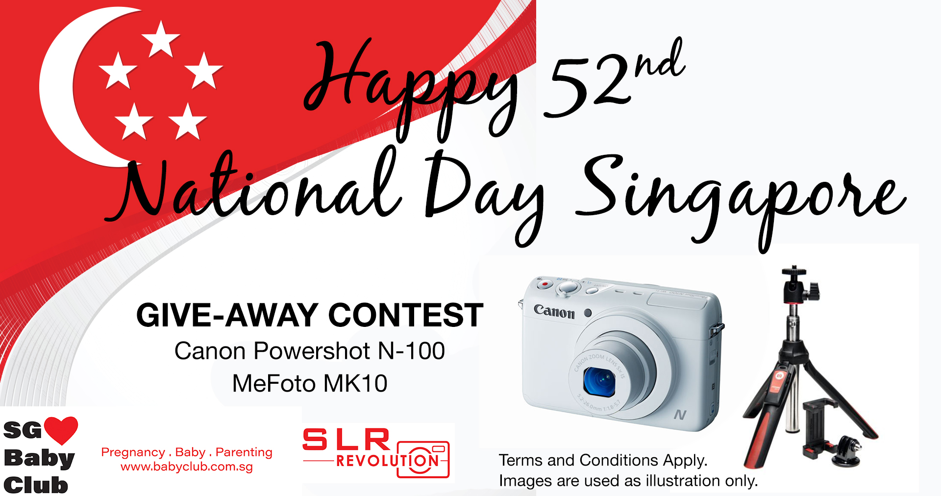 National Day 2017 Contest